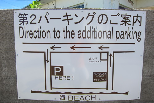 direction to the additional parking._c0153966_1883621.jpg