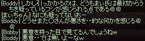 a0201367_2461723.jpg