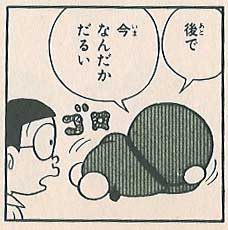 b0000168_1954187.jpg