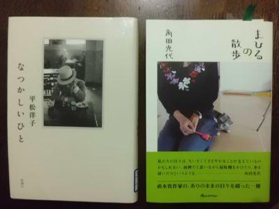 5月と6月に読んだ本_a0025572_1214346.jpg