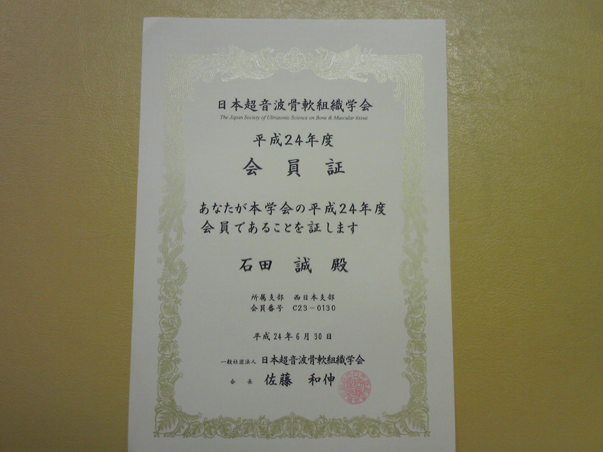 c0234975_16544670.jpg