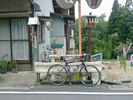 丸山ダム_f0118575_6291069.jpg