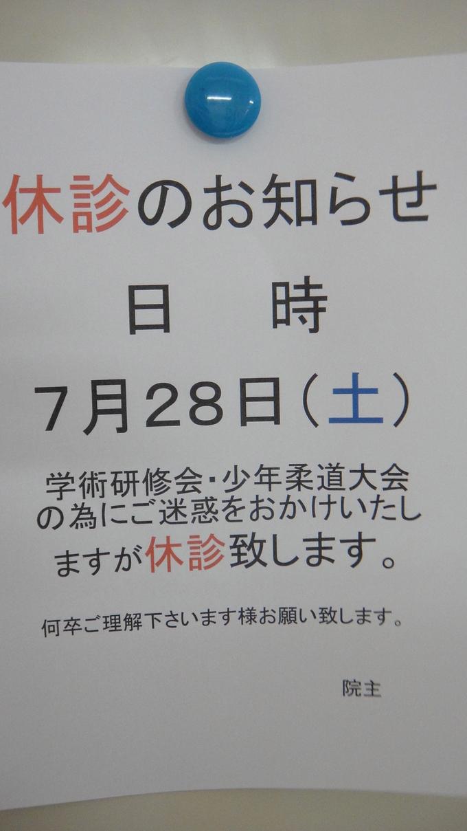 b0252377_17492494.jpg