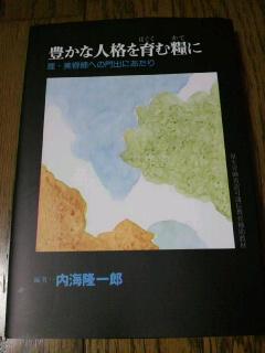 c0096582_201147.jpg