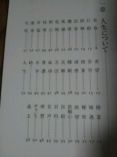 c0096582_2012128.jpg