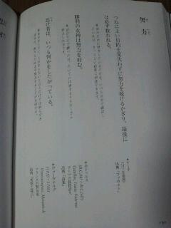 c0096582_20251392.jpg