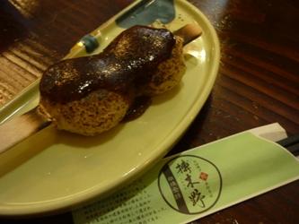 長野から帰ってきました。カエルの町レポなど(^^)/_e0188087_23252329.jpg