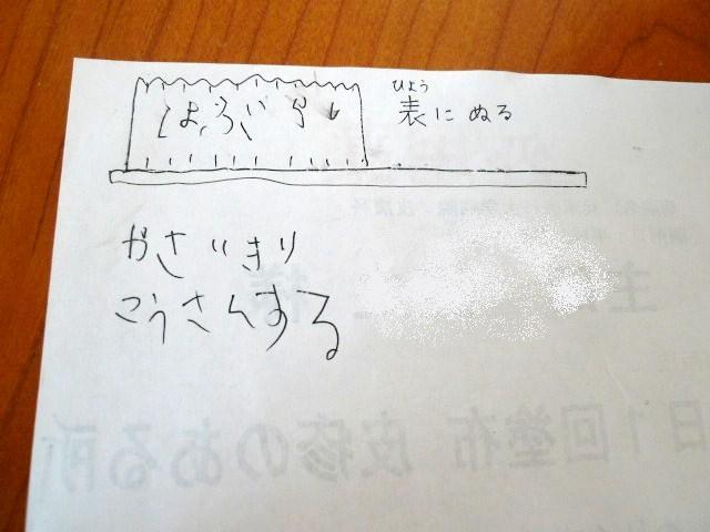 f0203788_20123535.jpg