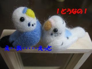 d0225889_18302697.jpg