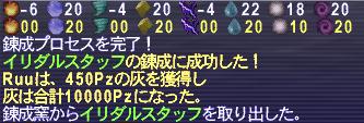 b0082004_13421787.jpg