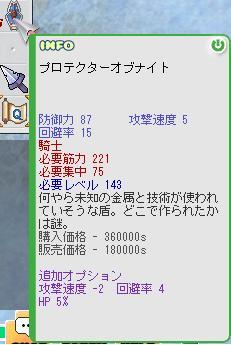 b0169804_225225.jpg