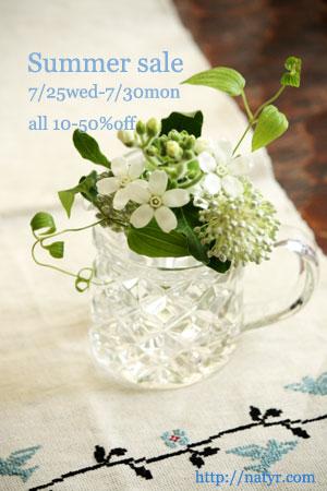 summer sale!_c0118809_125345.jpg