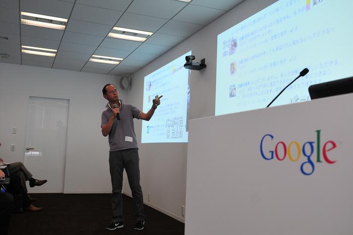 Googleで講演してきました_d0047811_23203281.jpg