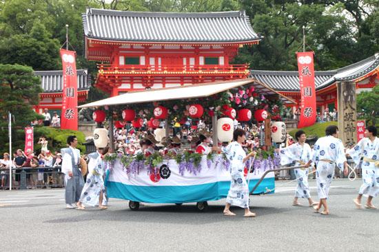 祇園祭り 花笠巡行_e0048413_21133017.jpg