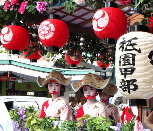 祇園祭り 花笠巡行_e0048413_21141962.jpg