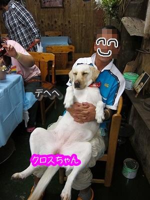 白馬旅行 2012夏の巻 1_e0192217_1991873.jpg