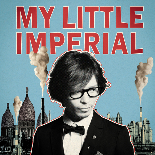 2ndアルバム『MY LITTLE IMPERIAL』完成!! _b0220328_2332618.jpg