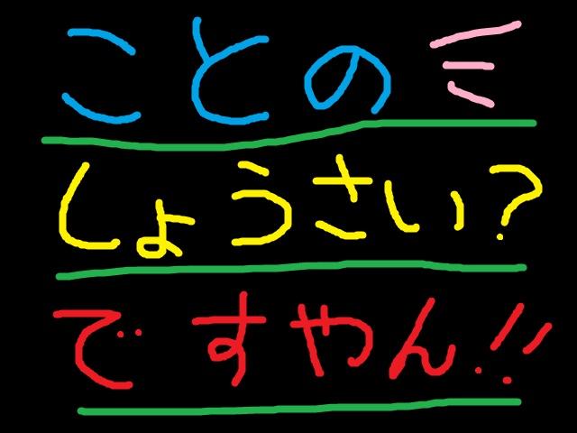 f0056935_23345817.jpg