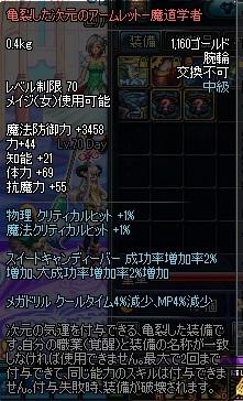 e0052353_1562262.jpg