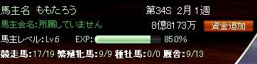 b0147360_230648.jpg