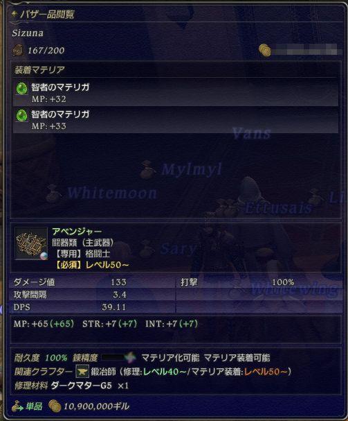 b0049961_454388.jpg