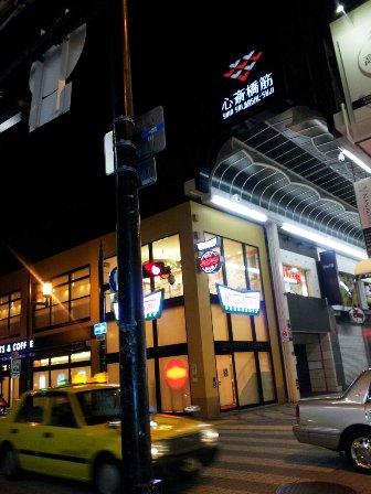 OSAKA MUSEまで真夜中の道案内_b0212864_10594752.jpg