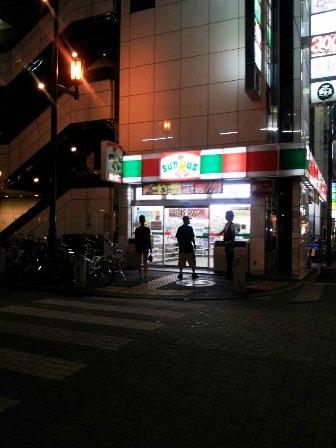 OSAKA MUSEまで真夜中の道案内_b0212864_111372.jpg