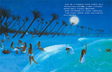 島への憧れ☆ひみつの足あと_e0160269_6244523.jpg