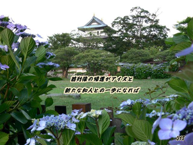 f0166871_8355289.jpg