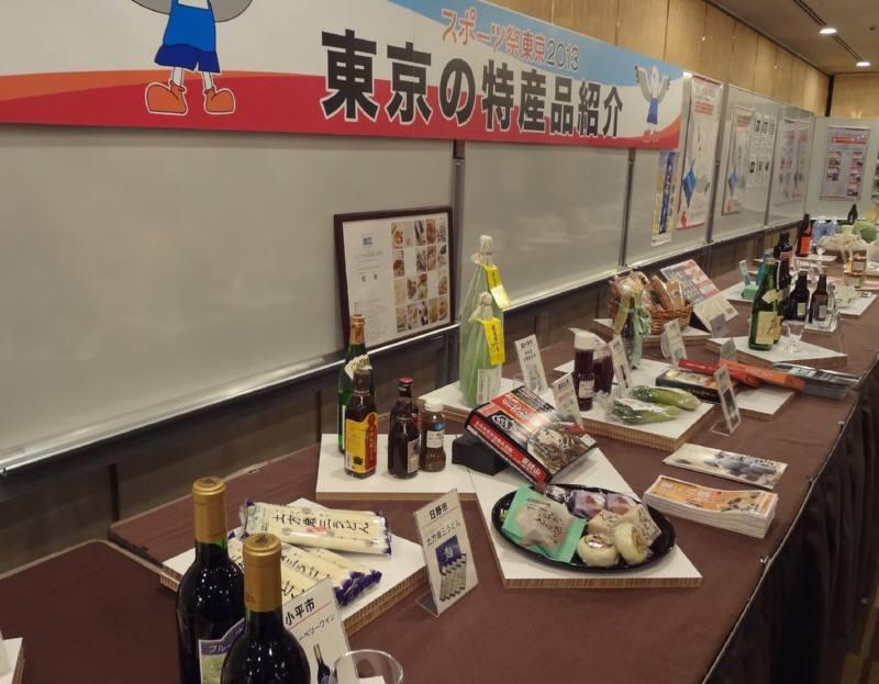 スポーツ祭東京2013実行委員会第6回総会_f0059673_011990.jpg