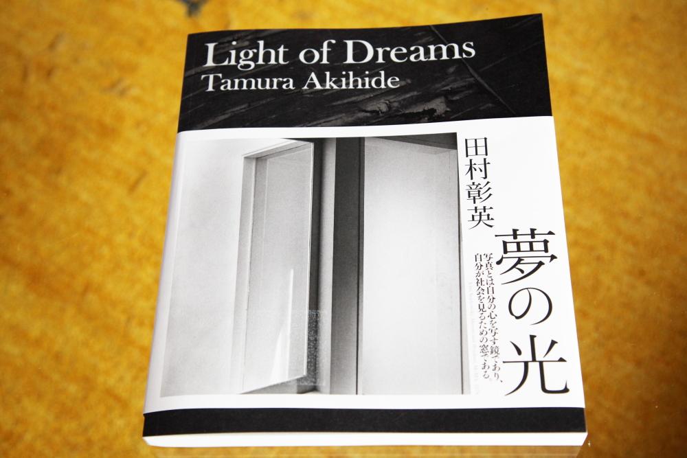 田村彰英 Akihide Tamura 「夢の光」_c0016177_1135047.jpg