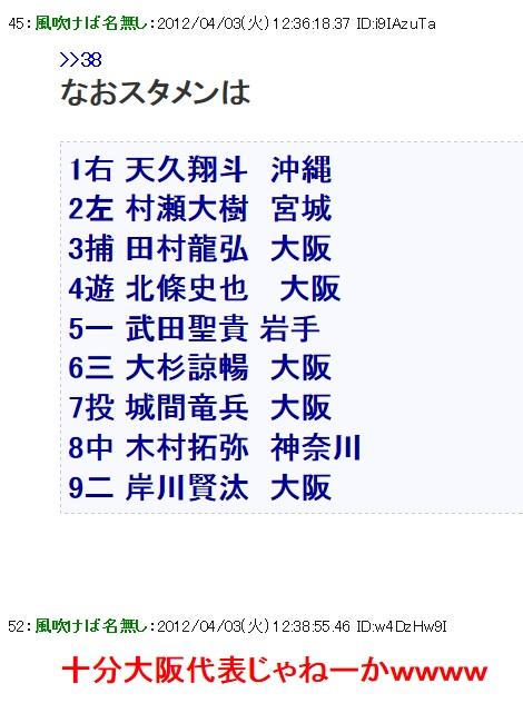 d0061678_18573726.jpg
