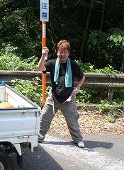 2012 Comodo 夏のレクリエーション    山登り編_f0220089_16242166.jpg