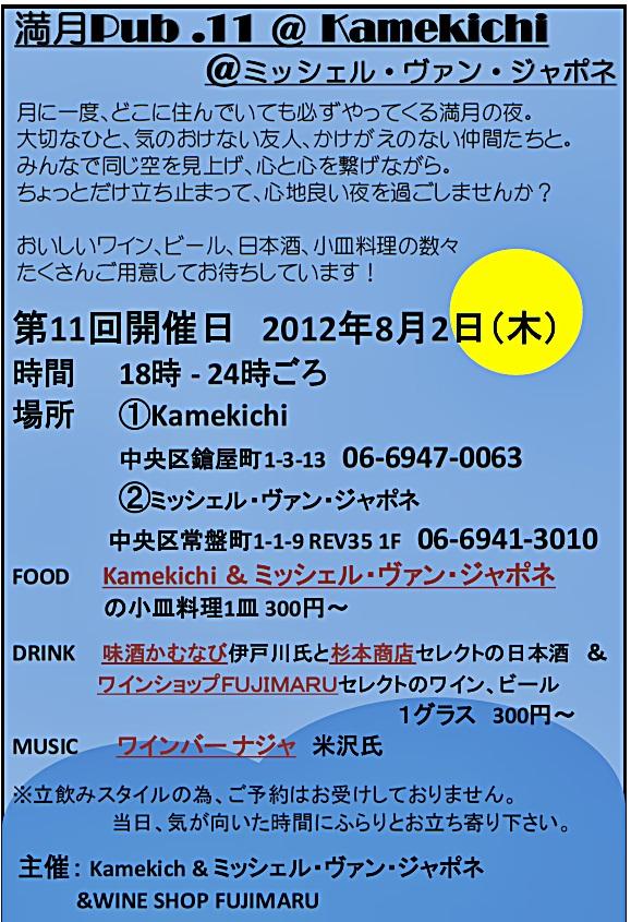 f0097199_19111877.jpg