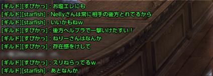 b0033612_1444322.jpg