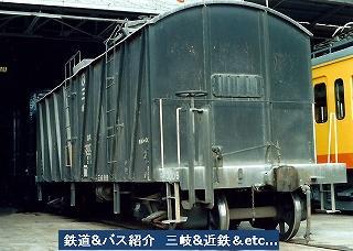 VOL,2029 『祝・開業81周年 三岐懐かしの画像 8』_e0040714_22121247.jpg