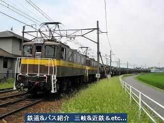VOL,2030 『7/24 三岐鉄道3714列車』_e0040714_23214948.jpg