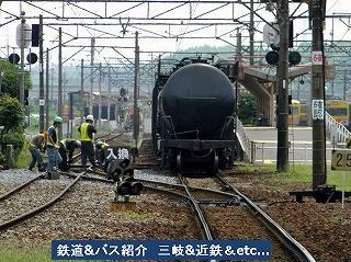 VOL,2030 『7/24 三岐鉄道3714列車』_e0040714_23253782.jpg