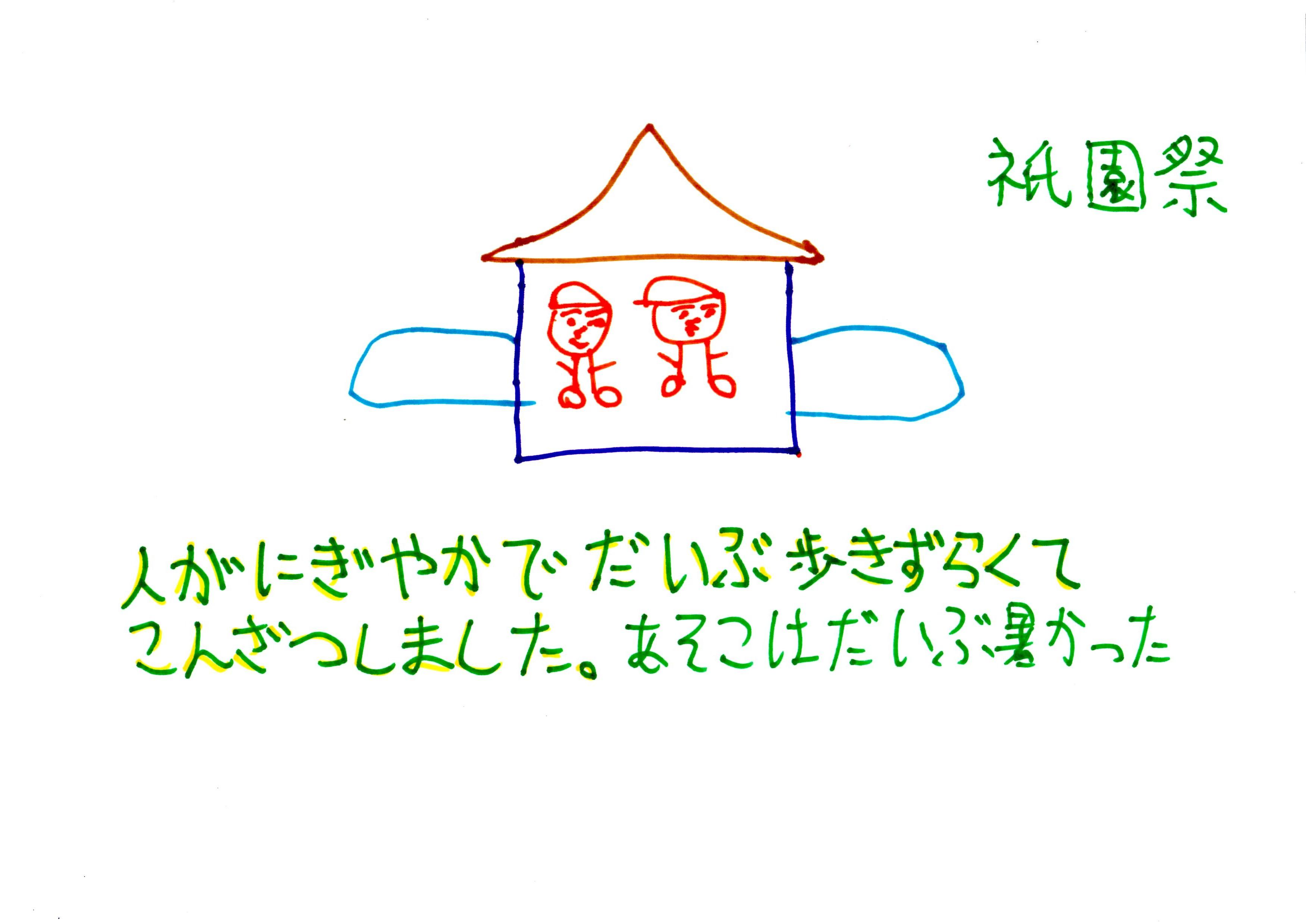 b0203716_12351399.jpg