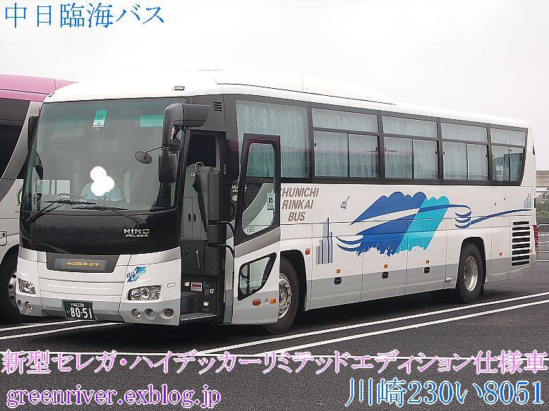 中日臨海バス 川崎230い8051_e0004218_219598.jpg