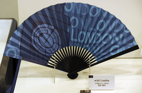 JR名古屋タカシマヤデザインコンペ_b0110019_14244931.jpg