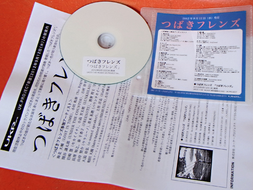 「Satin Black色のPsychomaster 2本目」が完成〜です!_e0053731_18532371.jpg