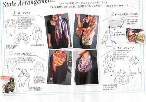 スカーフの巻き方&扇子と絵封筒_a0084343_11283260.jpg