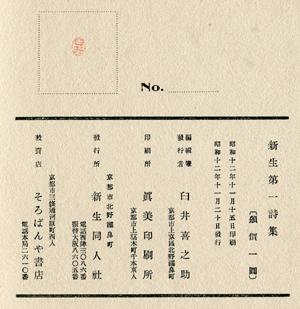 b0081843_19173292.jpg