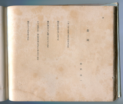 b0081843_19174921.jpg