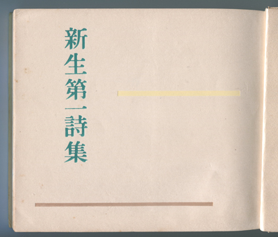 b0081843_1917574.jpg