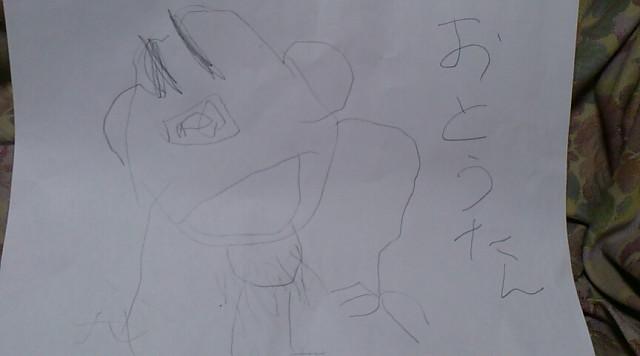 b0088444_2142423.jpg