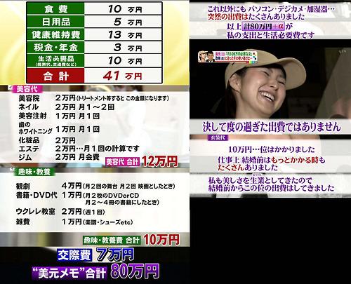 b0169850_2012116.jpg