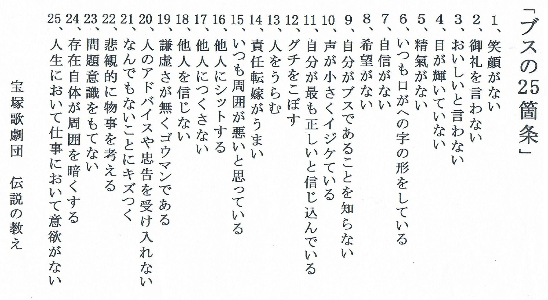 f0133752_16145156.jpg