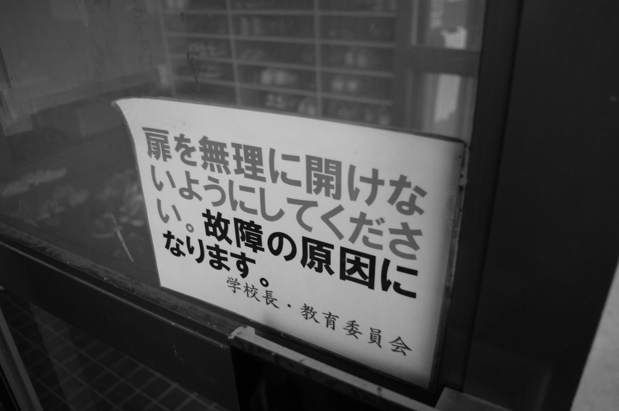 f0183059_017494.jpg